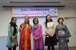 楽しい日本語交流会
