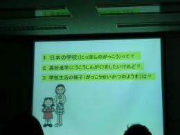 学校を知ろうセミナー 学習支援相談会2012年度開催の様子