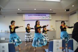 たのしい日本語教室交流会フラダンス