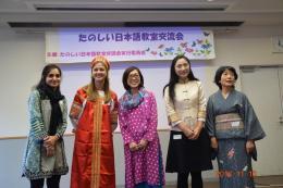 たのしい日本語教室交流会民族衣装ファッションショー