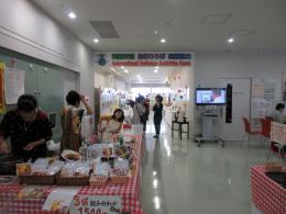 国際交流・国際協力団体発表展示会フェアトレード商品販売