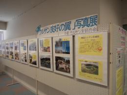 ミニギャラリーで韓国・ウルサン市に友好の翼で行ったときの写真展と衣装展示